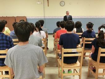 7月7日(金)1学期終業式を行いました。