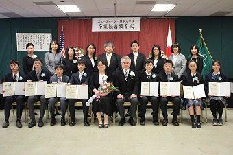 中等部第19回卒業証書授与式