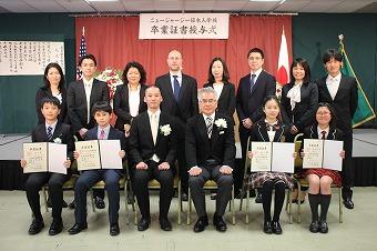 初等部第24回卒業証書授与式
